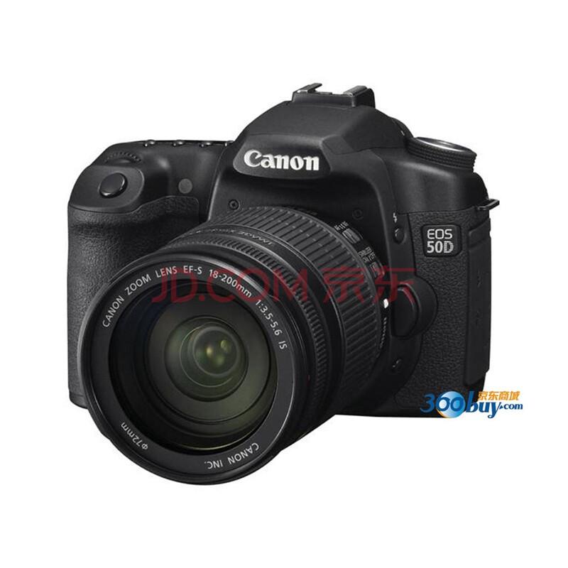 单反相机报价_佳能50D单反相机(套机)含EF-S 18-200/3.5-5.6IS镜头报价/数码相机 ...