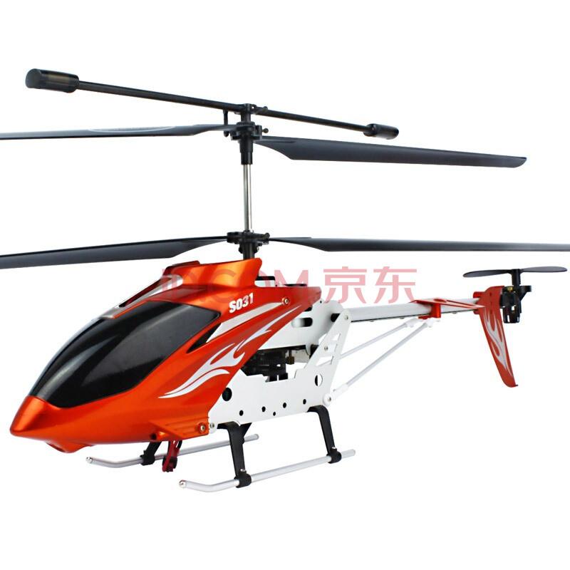 玩具直升机_玩具遥控直升机_儿童玩具遥控直升机_淘宝助理