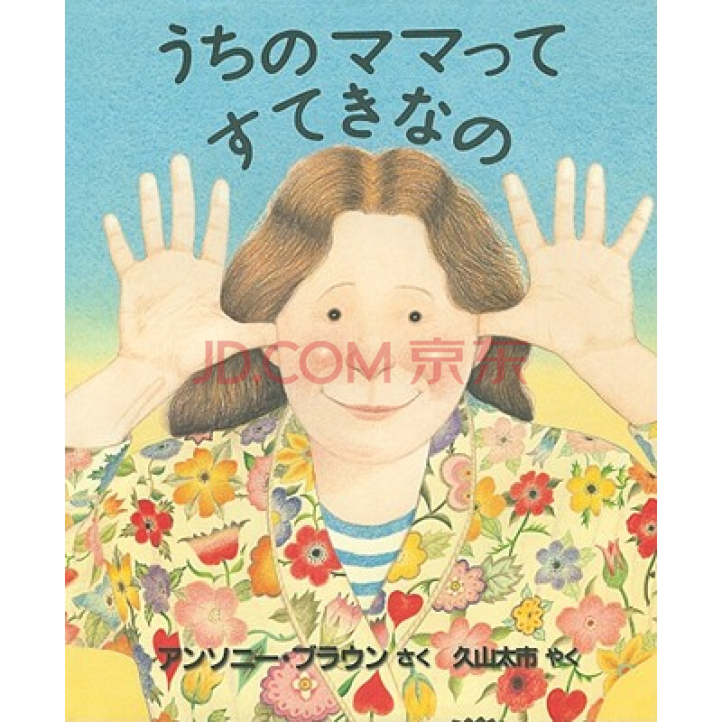 mum系列的女主角_mum 192封面-mum126早乙女/ibw系列萝莉哪个最好看/12岁妙龄の小学生 ...