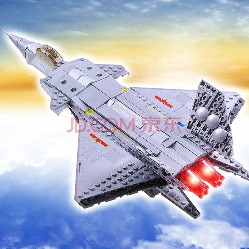 2013新款乐高式积木歼-20飞机