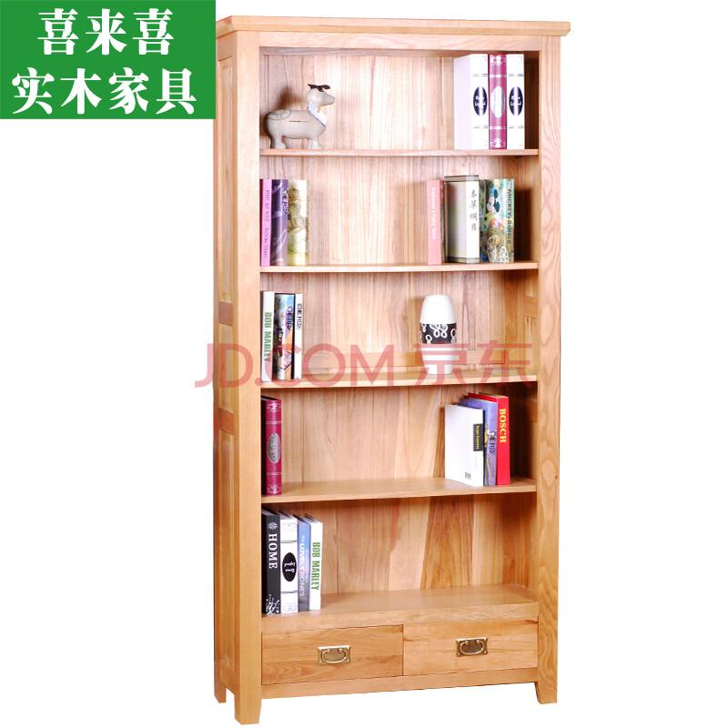 立体高书橱木制书柜