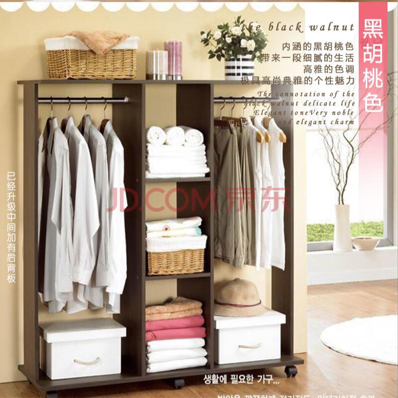 飛轅-宜家衣柜韓式衣櫥衣帽架兒童衣柜收納柜簡易實木