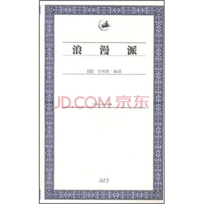 【西番莲属于西番莲科(passifcoraceae).