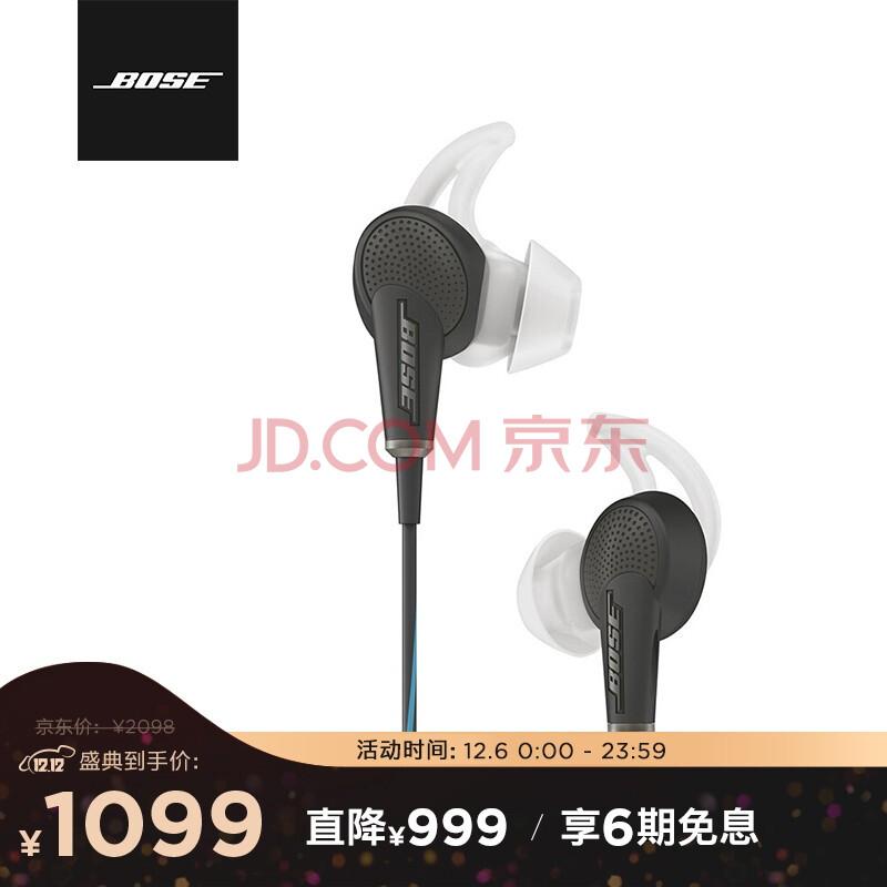 如何选择Bose无线耳机(京东Bose耳机销售排行榜)