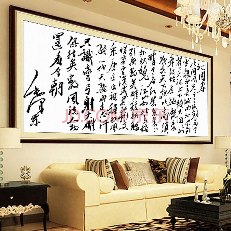 ks十字繡精準印花家裝軟飾字畫系列蘭亭序書房客廳大幅十字繡 蘭亭序