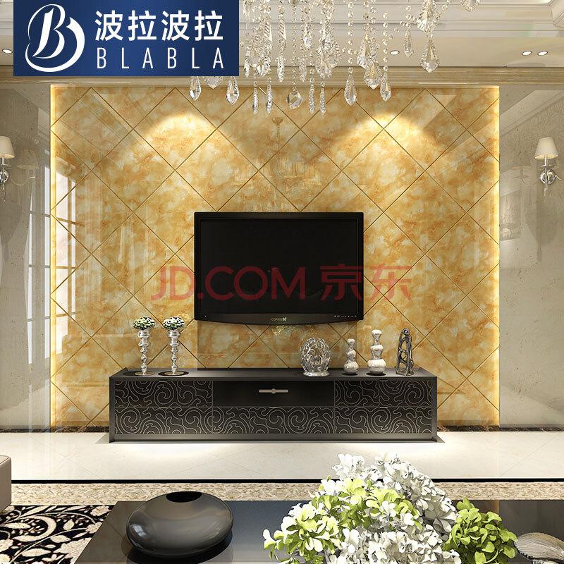 波拉波拉 瓷磚電視背景墻 客廳地磚 微晶石 金云錦400x800