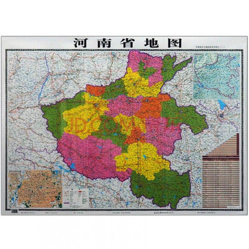 河南省地图挂图2017 河南地图 河南省两用交通图 含部分村镇 商务学习