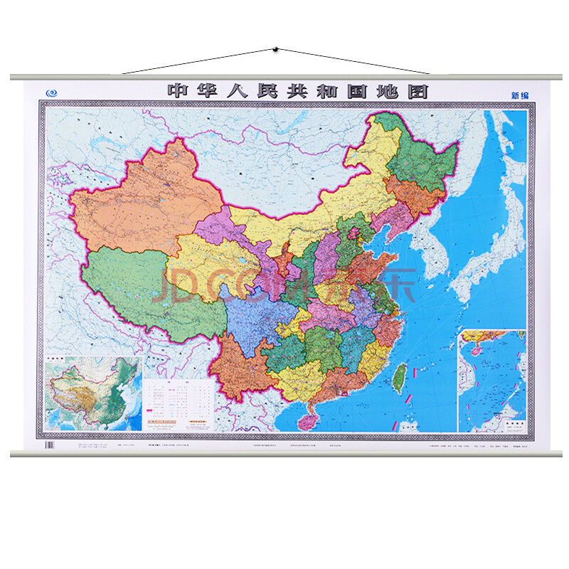 中国地图挂图 2018年新1.5米x1.