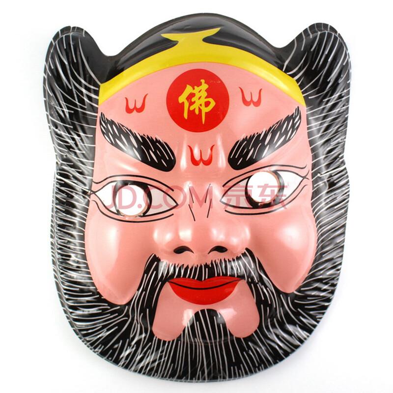 仕彩 兒童面具塑料卡通西游記唐僧孫悟空沙僧豬八戒 面具 沙僧