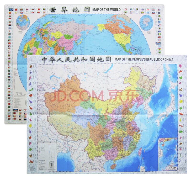2018年新 中国地图 世界地图 套装2张贴图