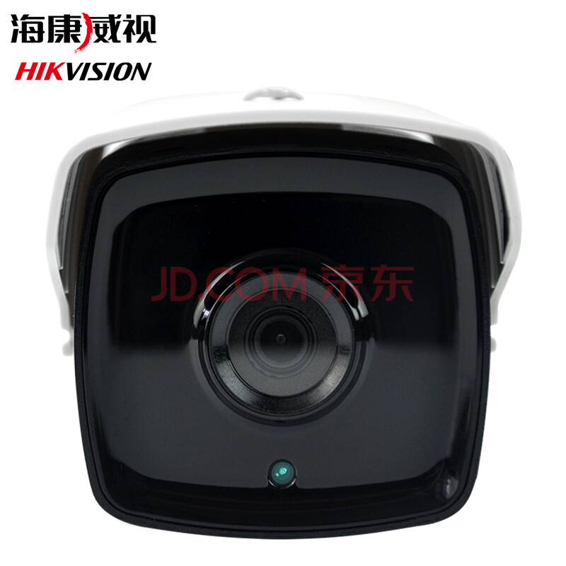 海康威视网络监控摄像头