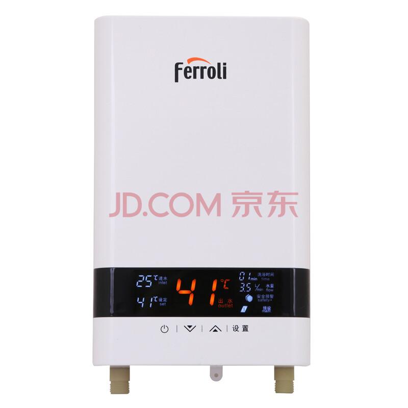 �yf�y/�:+N{��_法罗力(ferroli) dff-fbe8.8s n 8800w 即热式电热水器 高端速热