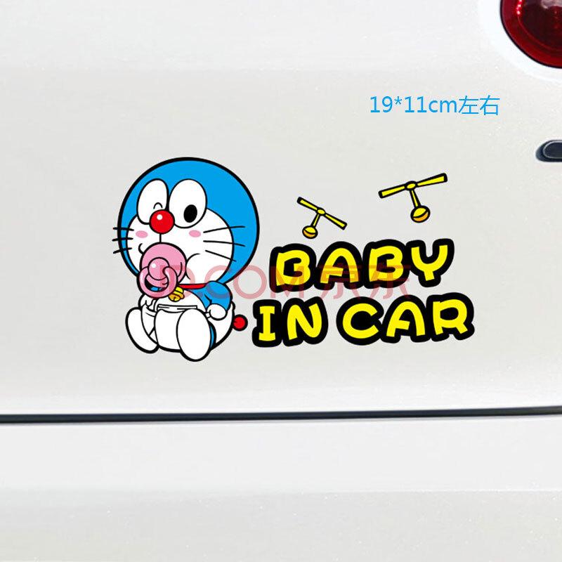 嘉瑞斯哆啦a梦汽车创意汽车贴纸叮当猫机器猫车贴纸可爱搞笑卡通新手