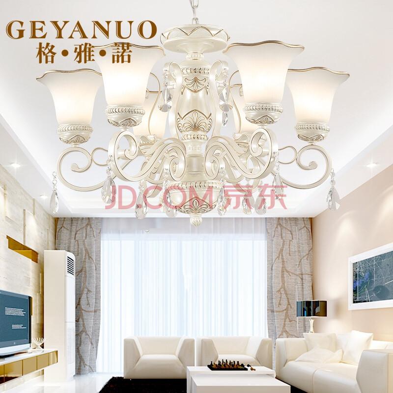 格雅諾 簡歐白色吊燈臥室客廳燈具 歐式水晶吊燈樹脂鐵藝餐廳吊燈燈飾