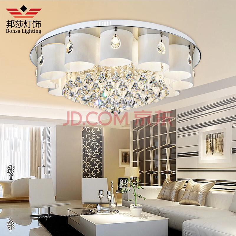 邦莎燈飾現代簡約led水晶燈客廳燈餐廳臥室吸頂燈溫馨
