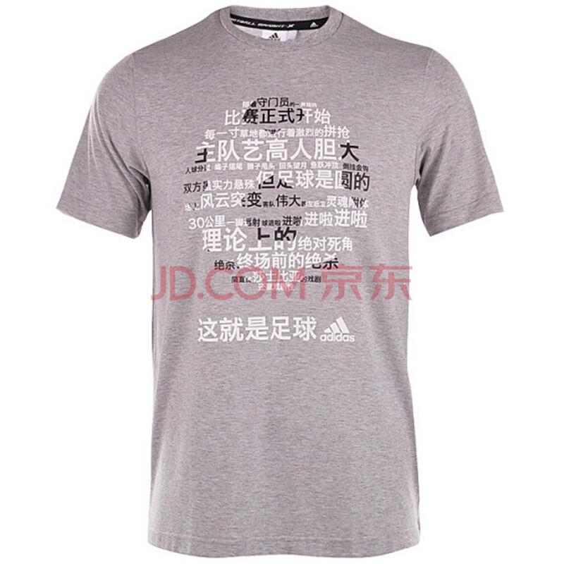 谁有�yf�yil�..���z)�h�_阿迪达斯(adidas) 男子短袖t恤z f93163 l