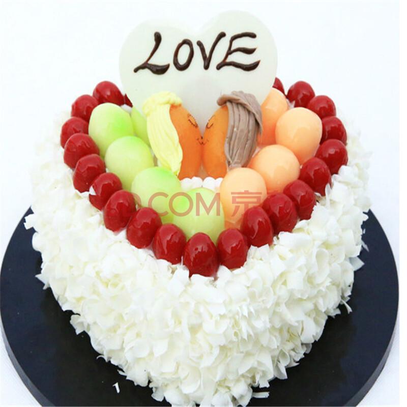 生日水果奶油祝寿蛋糕