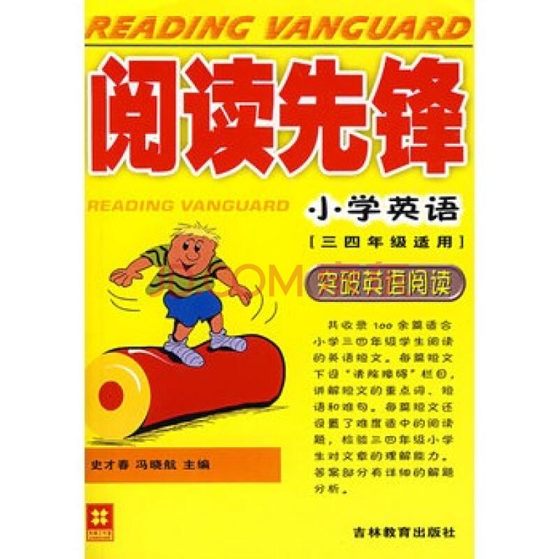 怎样评初中英语课_如何突破初中英语阅读课的文本解读-外语学习外语学习