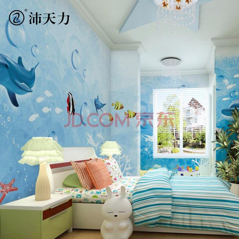 沛天力 兒童房壁紙 卡通3d壁畫藍色海底世界墻紙男孩女孩臥室背景