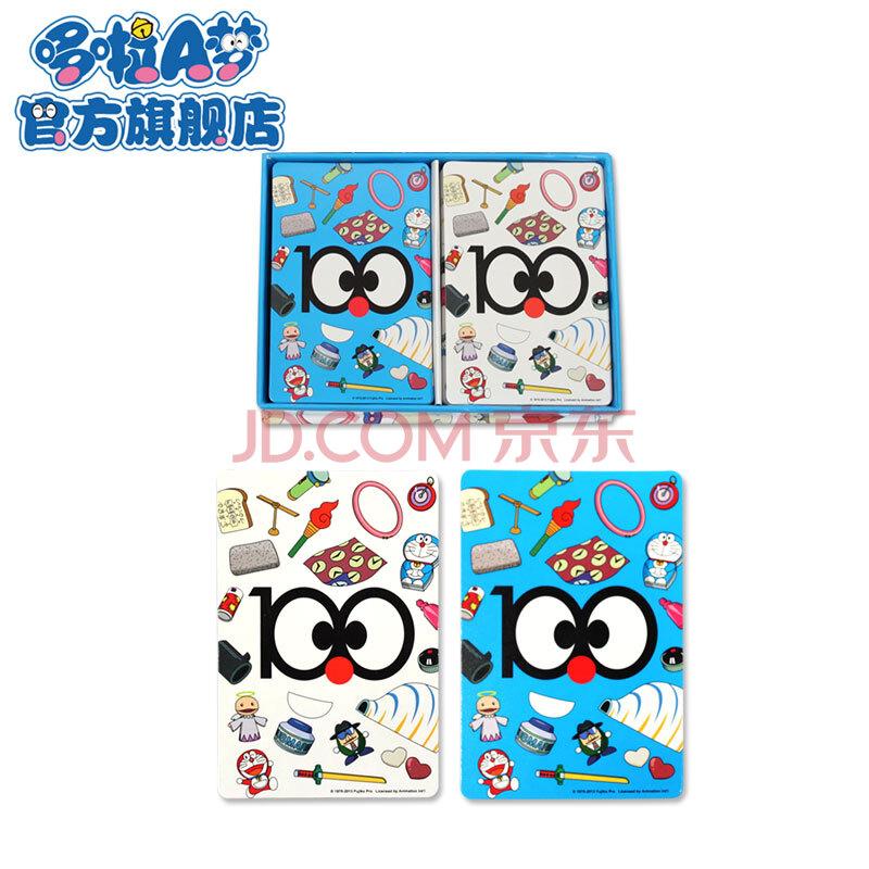[大陸] 哆啦A夢道具撲克牌套裝 每張牌就是1個秘密道具