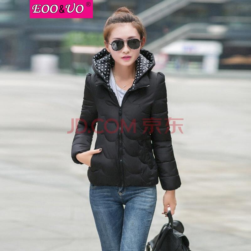 eoo&uo2014冬季韩版加厚时尚修身羽绒服短款棉服ys