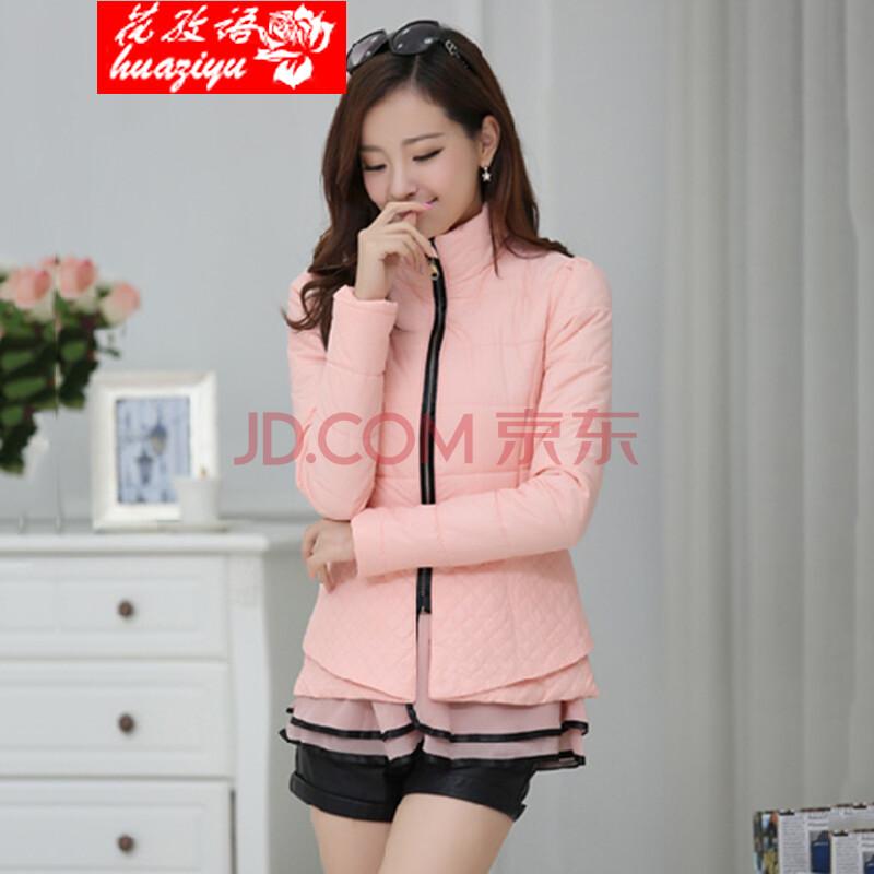 花孜语2014冬季韩版时尚修身短款大毛领羽绒棉服小女