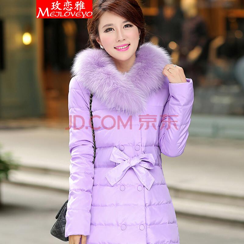 女生頭像紫色系韓版