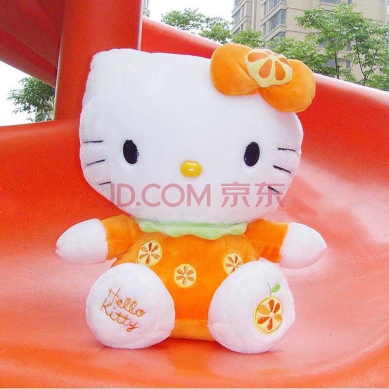haobei皓贝 正版水果hello kitty公仔凯蒂猫玩偶 kt结婚公仔毛绒玩具