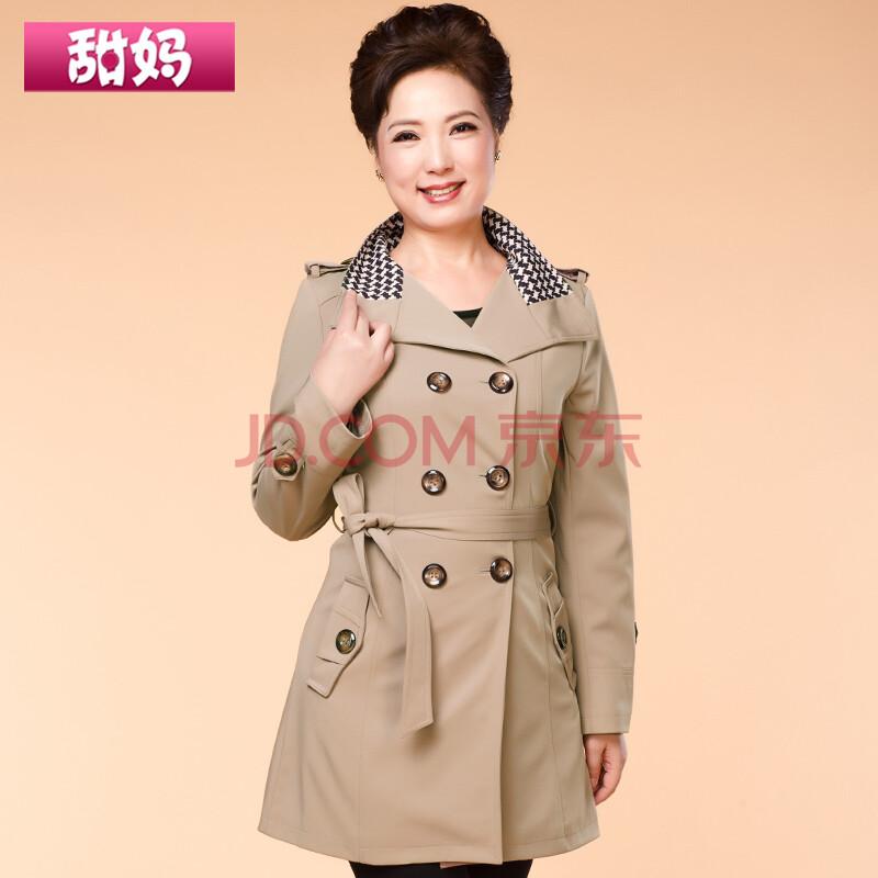 甜媽 中老年女裝秋裝外套風衣時尚媽媽裝中老款風衣外套大碼女裝圖片