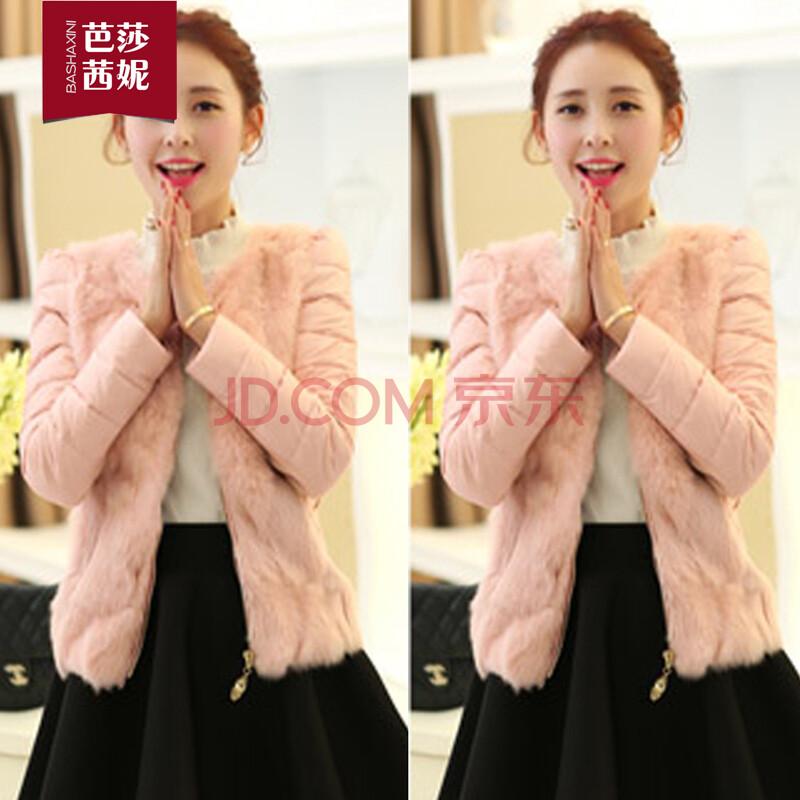 妮2014冬款韩版修身气质兔毛拼接短款圆领外套棉服女