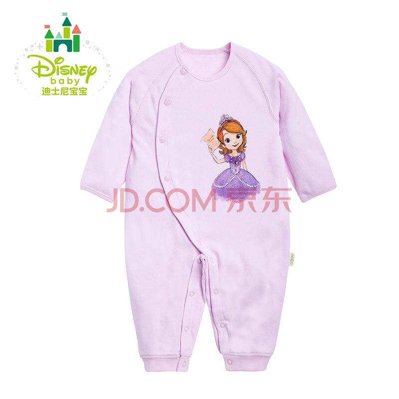 迪士尼(Disney)婴幼儿衣服纯棉哈衣爬服侧开连体衣153L659 淡粉 59cm