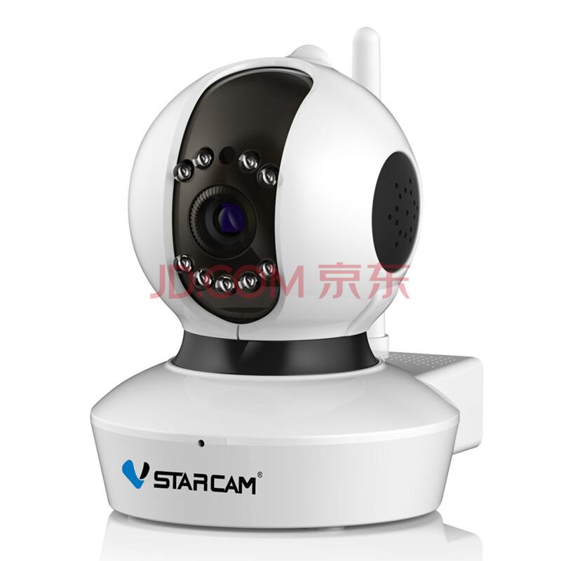 百万像素高清可旋转网络摄像机手机远程监控摄像头