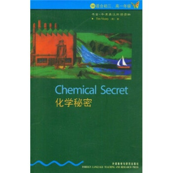 Chemical secret tim vicary