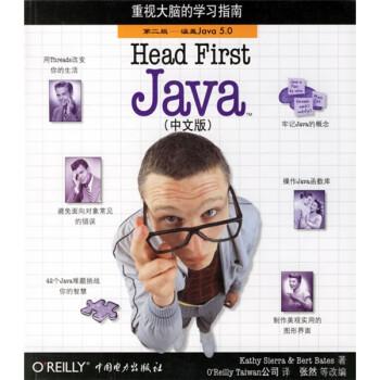 head first pmp 中文 版