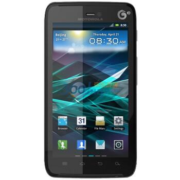 Motorola 摩托罗拉 MT917 智能手机(刀锋TD旗舰、4.5寸1280*720、8.5mm)