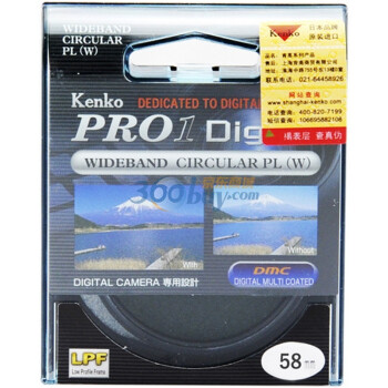 Kenko 肯高 PRO1 Digital CPL(W)58mm 偏振镜