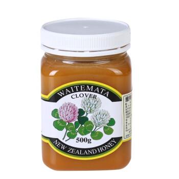 WAITEMATA 维特美他 苜蓿花蜂蜜 500g