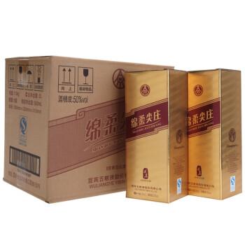 五粮液 绵柔尖庄 金标 浓香型白酒 50度 500ml*6瓶