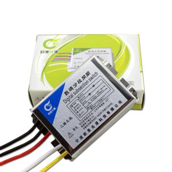 两段分段开关器怎么接_欧美数码分段控制器 大灯数码分段开关 分段器分控器 灯具配件 ...