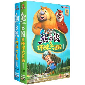 葫芦娃第2部全集_熊出没之大冒险动画片_熊出没之大冒险动画片画法