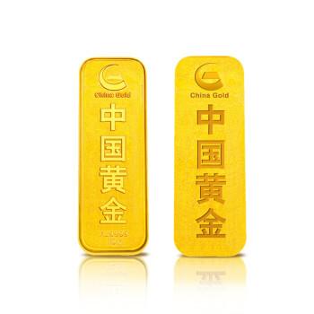 中国黄金 Au9999 财富金条 10g