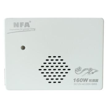 纽福克斯(NFA)6955 160W 12v转220v 转换器 逆变器 车载充电器 带USB插头