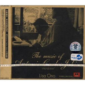 小野丽莎:百分百波萨诺瓦(CD)