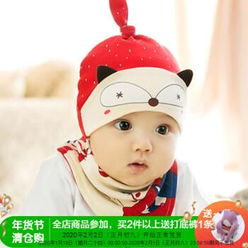 贝迪牛(badynoo) 婴儿帽子夏季新生儿宝宝胎帽室内空调护头卤门儿童全棉套头帽三角巾 红色狐狸单帽+三角巾 均码 0-10个月