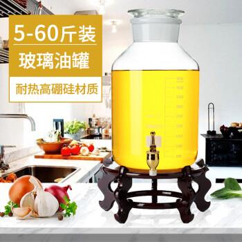 装油的容器玻璃油罐家用大容量油桶泡酒瓶厨房防漏油瓶食用油带盖储油罐油壶 5斤装单瓶(送油提)