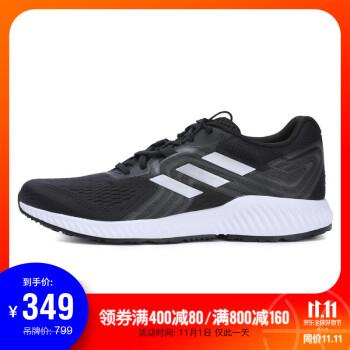 adidas阿迪达斯男子aerobounce 2 m跑步Bounce跑步鞋AQ0536 AQ0536