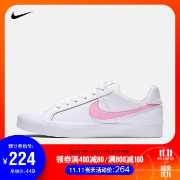 耐克 NIKE COURT ROYALE AC 女子运动鞋AO2810