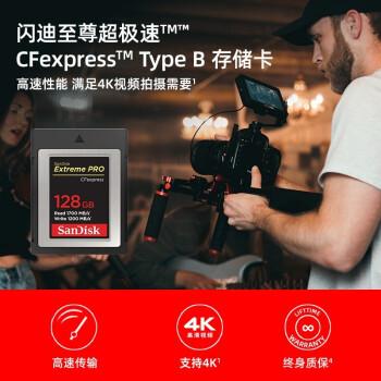 佳能1DX Mark III全画幅 1dx3相机单反mark III旗舰专业 高速连拍 1dx2升级 配套CFexpress Type-B存储卡128G 礼包版
