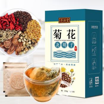 淳滋堂 菊花决明子枸杞茶 150g/盒