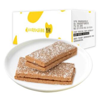 智鲜乳酸菌小口袋面包 芝士面包 夹心面包营养早餐下午茶点心 巧克力味400g(买1送1)